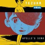 Manga review: Osamu Tezuka's Apollo's Song