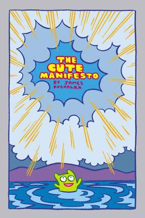 cute_manifesto_card