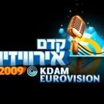 Eurovision 2009 Live Blogging!