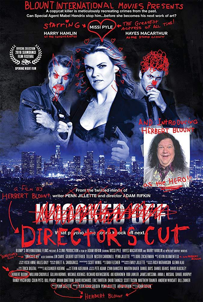 director's cut alternate poster Director's Cut