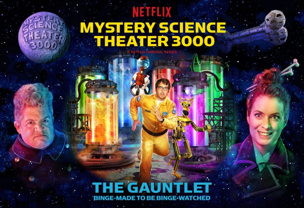 Mystery Science Theater 3000: The Gauntlet inline