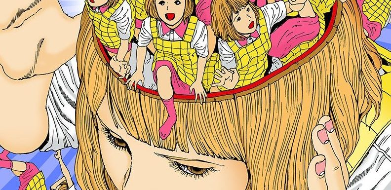 Shintaro Kago's Latest, 'Dementia 21,' Is Hilarious and Surprisingly Accessible